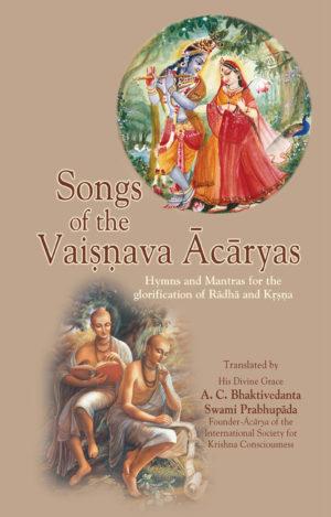 Songs of Vaishnava Acharyas