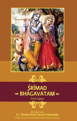 Srimad Bhagavatam Set